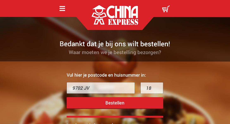 chinaexpress1